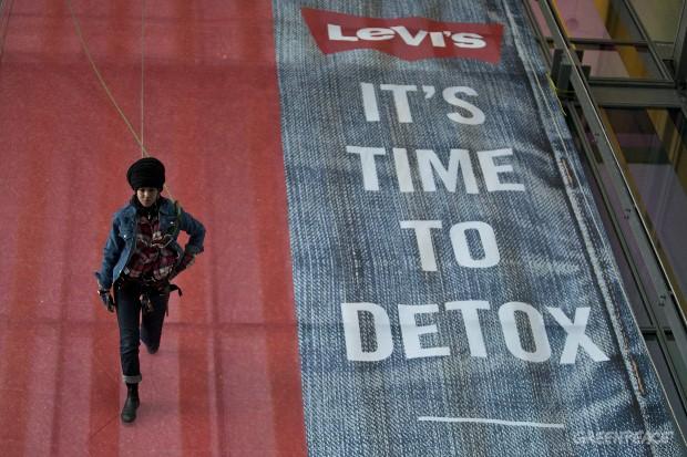 Detox Levi's - Vertical Catwalk